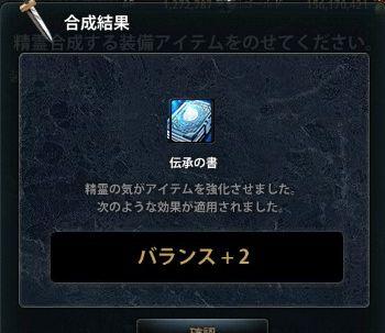 2018_05_31_0013.jpg