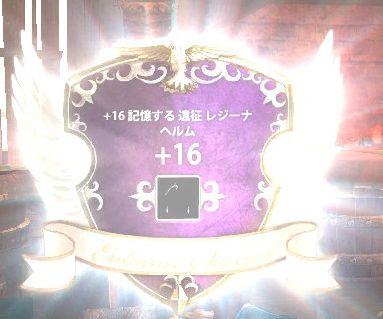 2018_08_01_0000.jpg