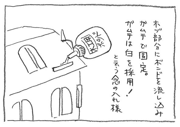 3-ガムテ