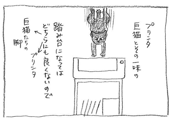 1-プリンタ