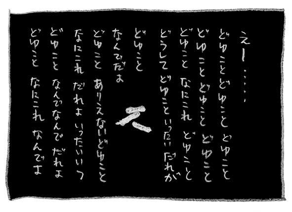 4-どゆこと