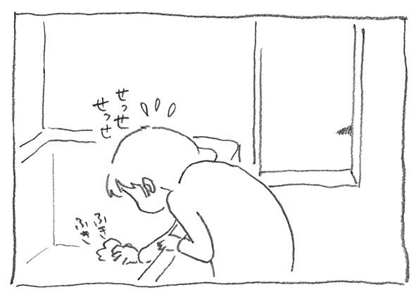 14-耳先の影