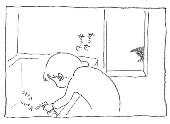 15-耳影