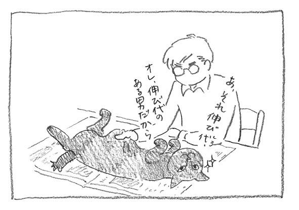 8-伸び代