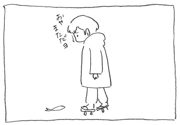 6-まただよ