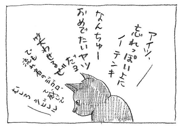 21-ジゴロ