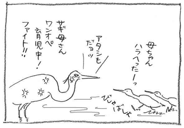 8-ワンオペ