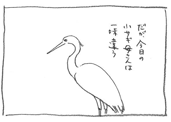 2-一味違う