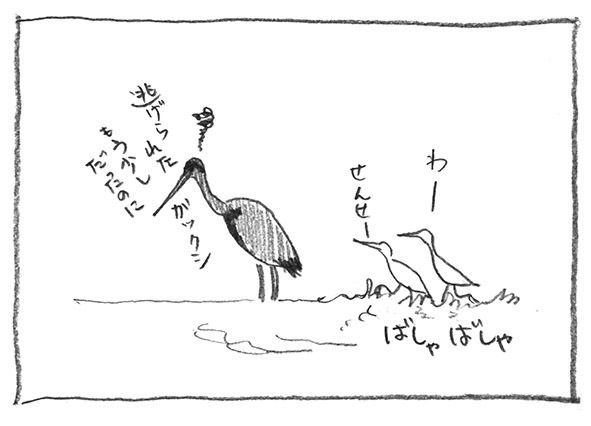 5-ガックシ