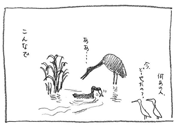 8-何今の