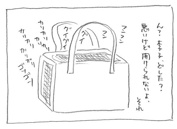 5-悪いが