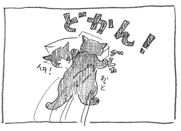 12-どかん
