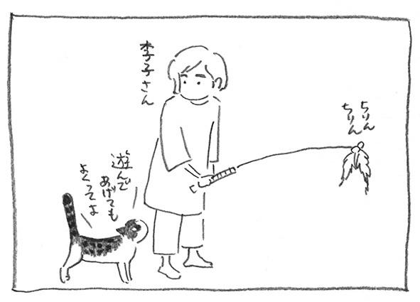 4-李子さん