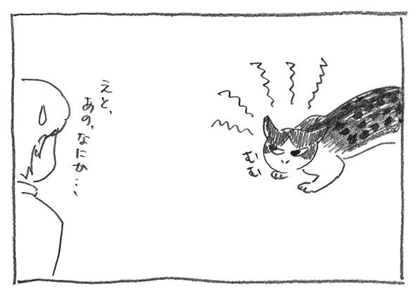 10-むむ