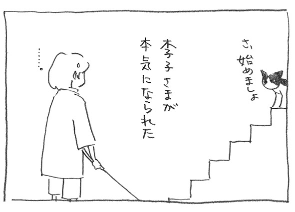 15-本気