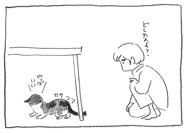 7-やっぱいい