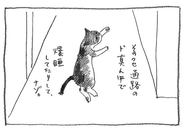 10-通路爆睡