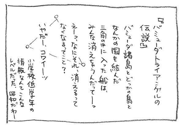 10-昭和っぽい
