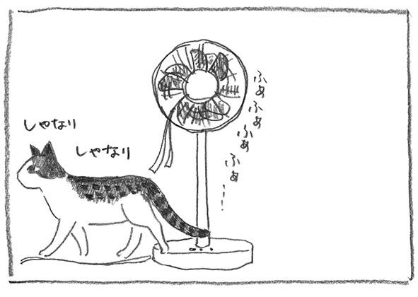 5-李子しゃなり
