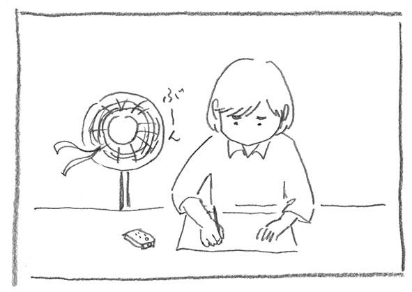 10-ぶ〜ん