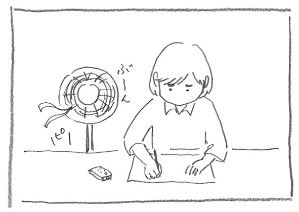 11-ぶ〜んピッ