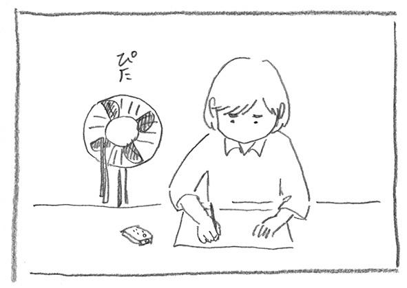 13-ぴた
