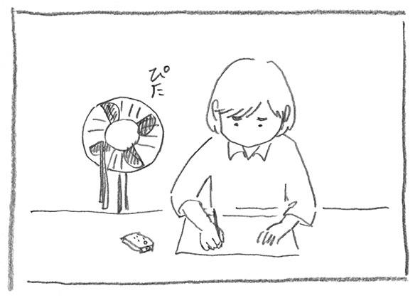 19-ぴた