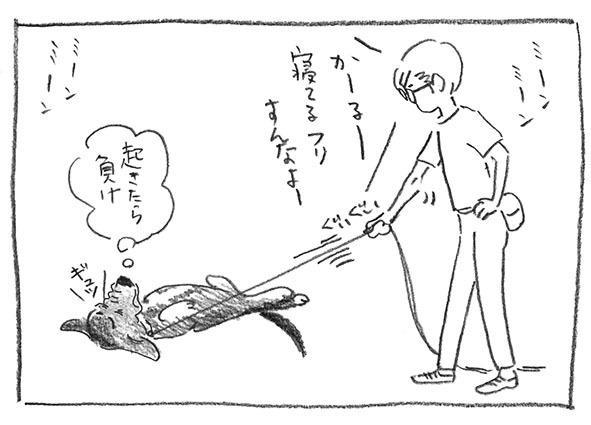8-ミーンミーン