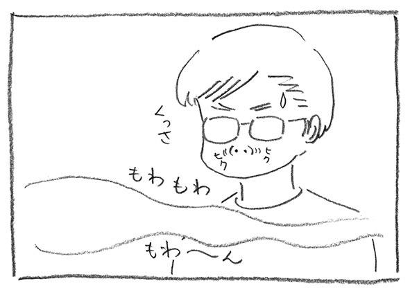 10-ヒクヒク