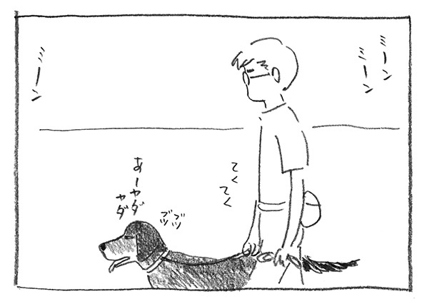 3-ヤダヤダ