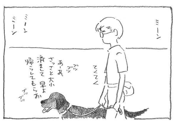 2-軽ブツブツ