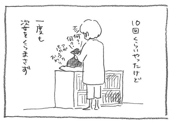 9-アガパカゴク