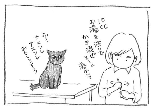 11-かき混ぜ