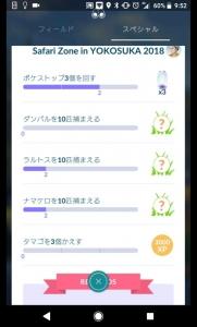 2018_08_30_09_52_10.jpg