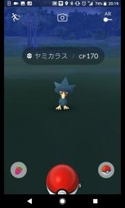 2018_08_30_20_19_04.jpg