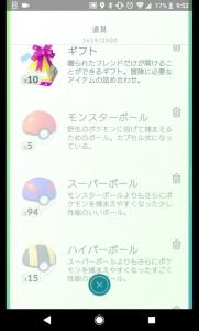 2018_08_31_09_52_55.jpg