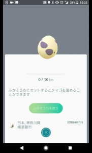 2018_09_01_15_32_27.jpg