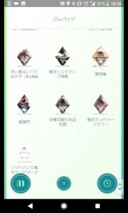 2018_09_01_16_26_28.jpg