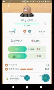 2018_09_20_21_22_19.jpg