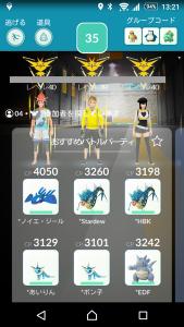 Screenshot_2018-07-22-13-21-36.png