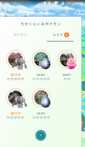 Screenshot_2018-07-22-14-06-17.png