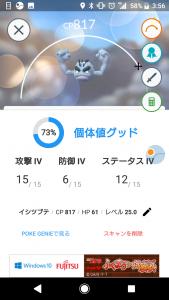 Screenshot_20180721-035657.png
