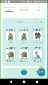 Screenshot_20180721-041338.png