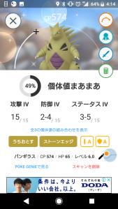 Screenshot_20180721-041457.png