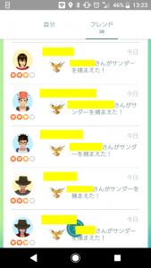 Screenshot_20180721-132356.png