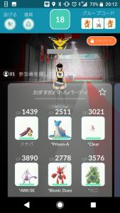Screenshot_20180724-201242.png