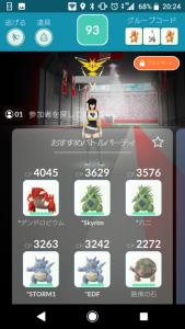 Screenshot_20180724-202408.png