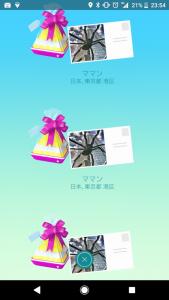Screenshot_20180818-235429.png