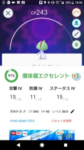 Screenshot_20180830-185602.jpg