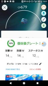 Screenshot_20180830-185752.jpg